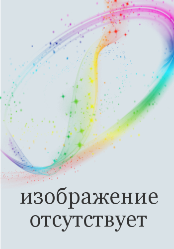 Зеньковский Валентин: Верстка в Adobe InDesign CS2
